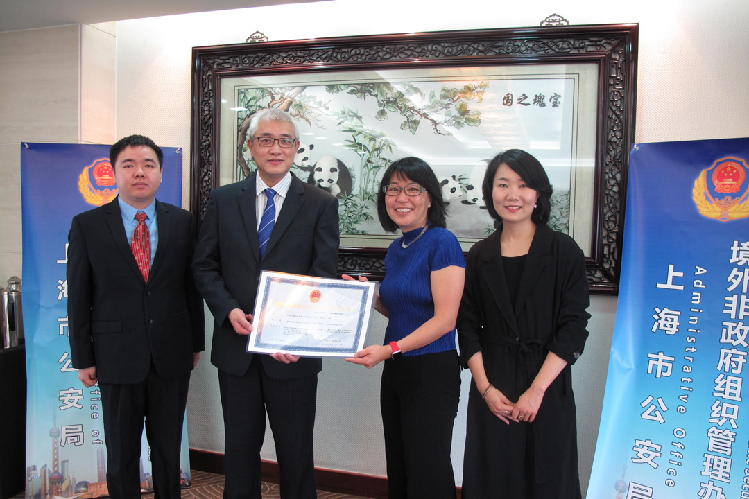 GlobalGiving China Office is officially registered in Shanghai
