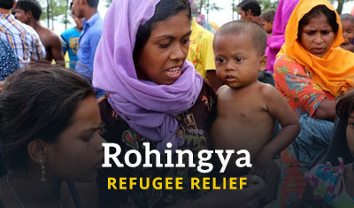 A woman, a child, and a baby. Title reads 'Rohingya Refugee Relief'