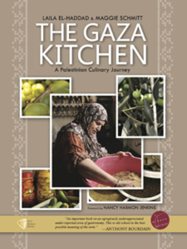 "A $120 donation for the Library gets you Fab cookbook, ""The Gaza Kitchen: a Palestinian Culinary Journey"""