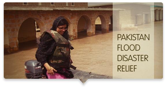 Pakistan Flood Disaster Relief