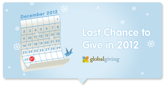 Last Chance to Give in 2012