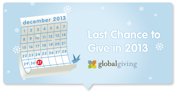 Last Chance to Give in 2013