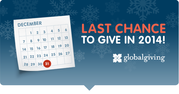 Last Chance to Give in 2014