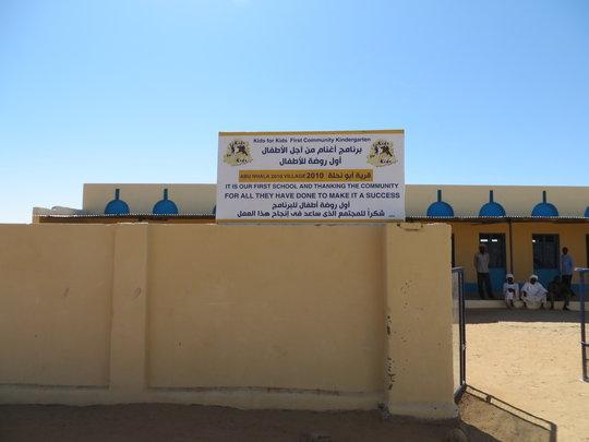 Kids for Kids kindergarten in Abu Nahla
