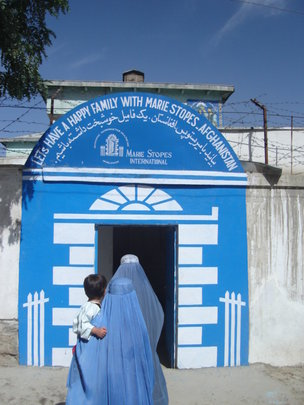The First MSIA Clinic in Kabul