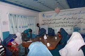 Women Community Health Worker Training Session