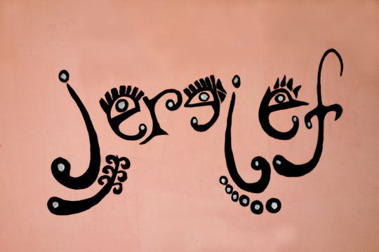Jerejef logo painted on the wall of MDG
