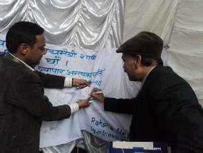 Signature Campaign Against force prostitution