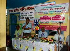 Launch of Anudip's center on remote Sagar Island