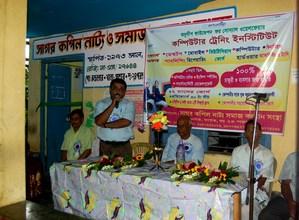 Launch of Anudip's center on remote Sagar Island