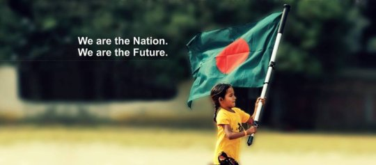 Our Independence, Our Pride