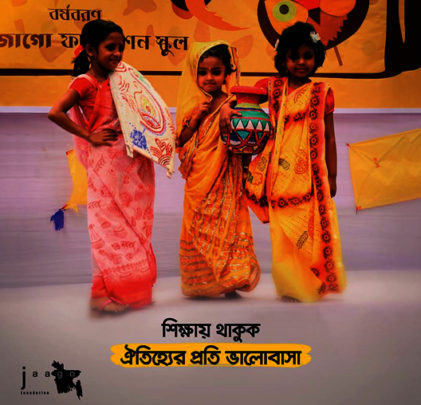 Pohela Boishakh: Our Culture is Our Identity