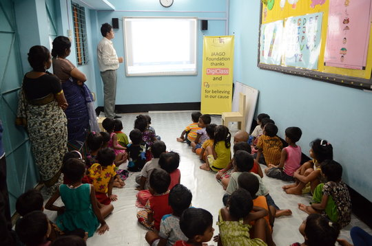 JAAGO DigiClass Room