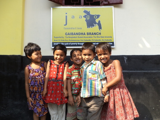 Gaibandha School Opens up!