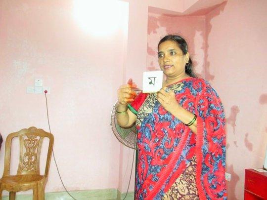 Ms. Nighat Shamim conducting the session