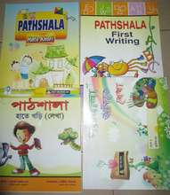 Some of the books taught at the preschools