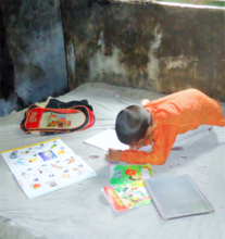 Zahid, doing his homework