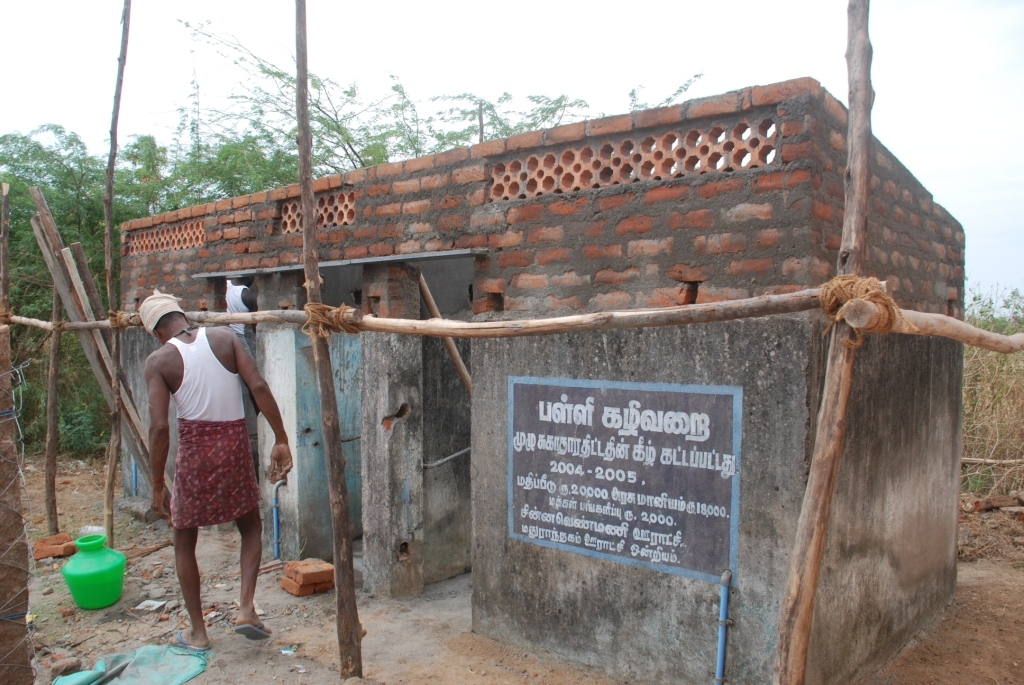 Renovation work of toilet at Chinna Venmani School