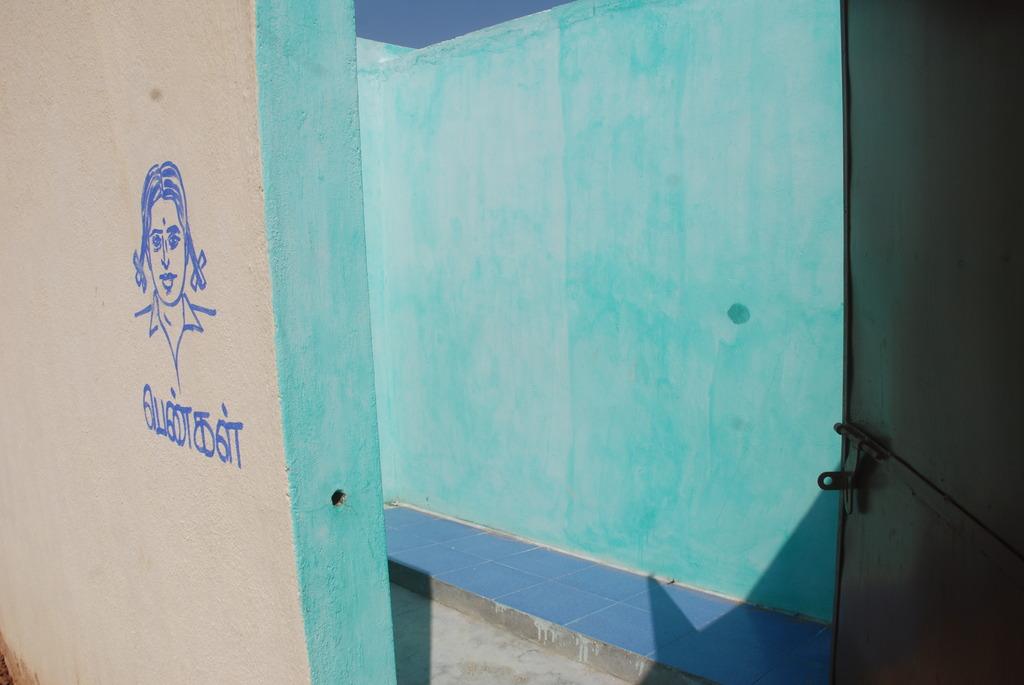 Kalpat school Girls toilet