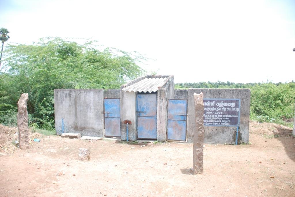 Chinna Venmani Toilet before renovation