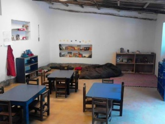 kuyichi classroom