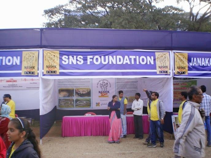 SNS Foundation Kiosk at Nasik Run Marathon 2014
