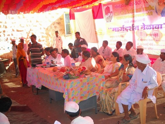 Address by a Villager in the meeting