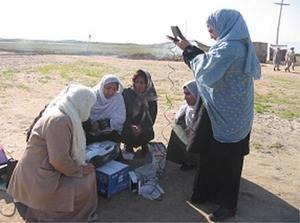 Afghanistan Rural Information Network Expansion