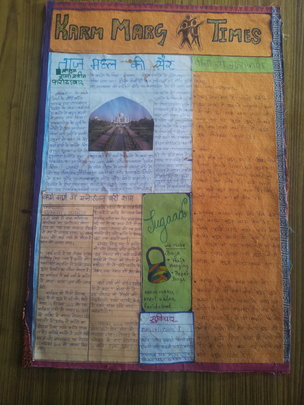 News paper designed by the kids with Aparna