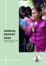WRC Annual Report 2020 (PDF)