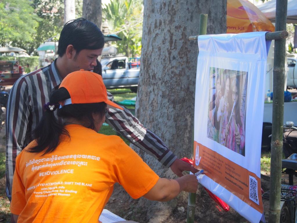Senara uses photo contest to talk about violence