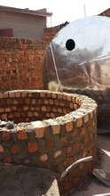 water tank slub