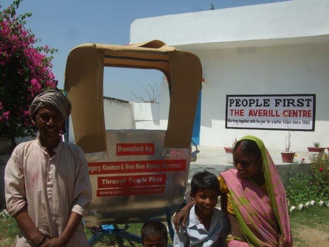 New Rickshaw