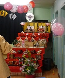 Hinamatsuri (typical Japanese dolls in tiers)