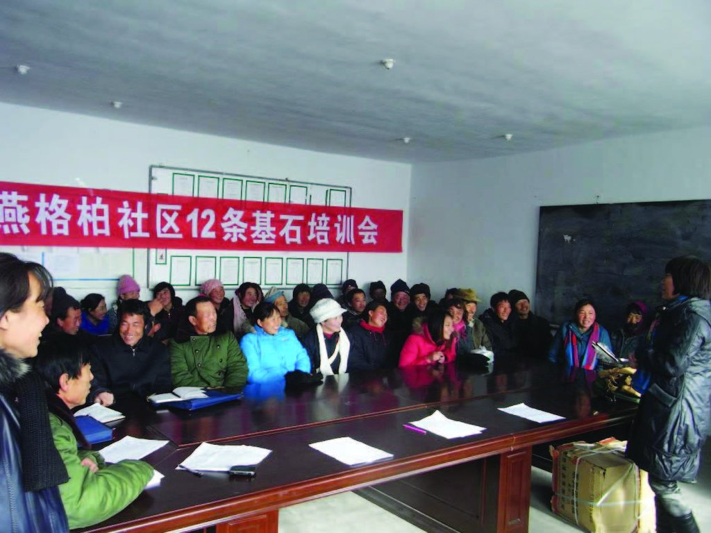 Heifer International and Elanco in Weichang, China