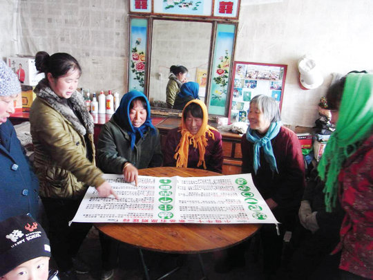 Heifer International and Elanco in Weichang, China