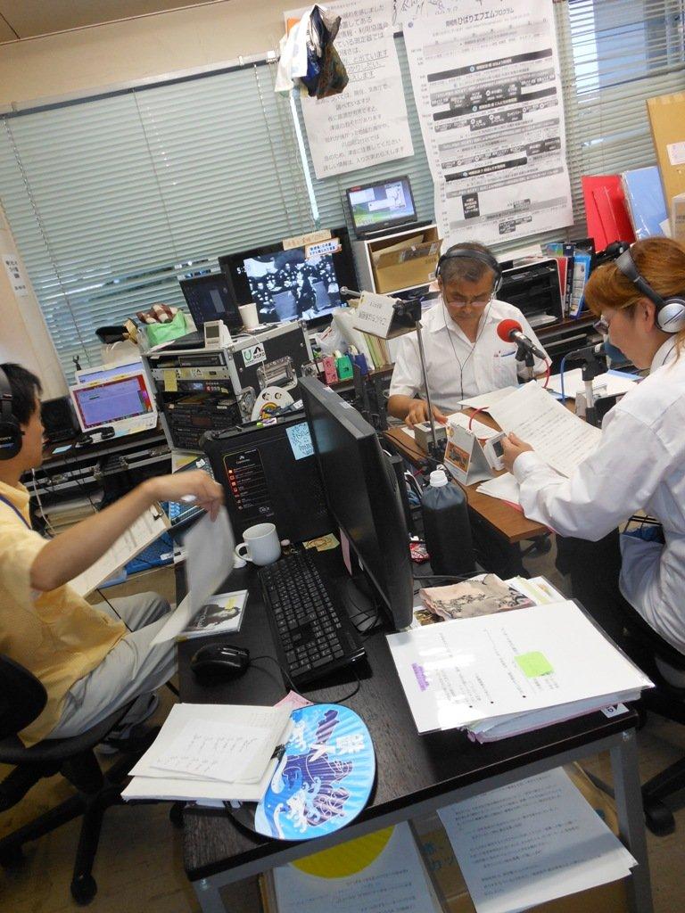 Broadcasting Sation in Minami-Souma