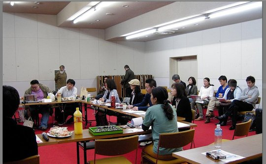 Participants from Kobe, Kyoto and other areas
