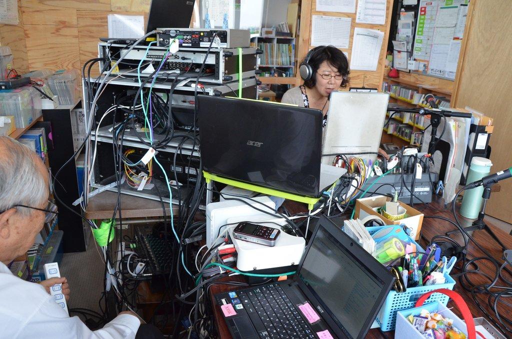 Watari temporal radio station