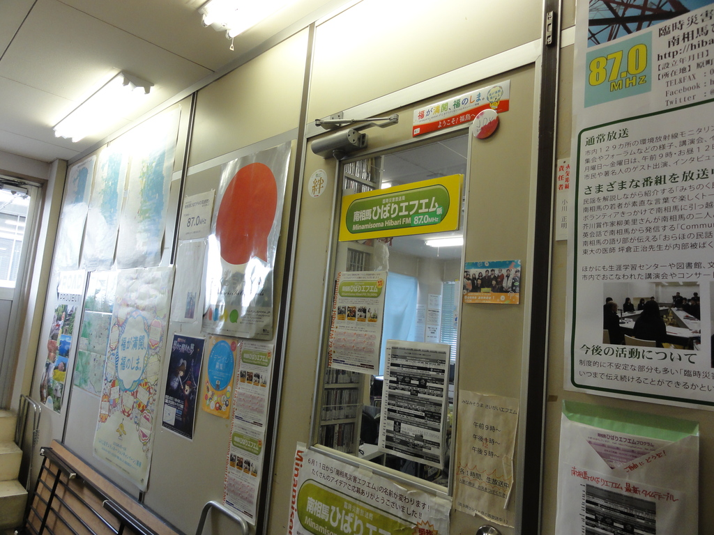 Minami-Souma FM Studio