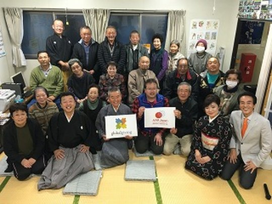 Support evacuees of Fukushima