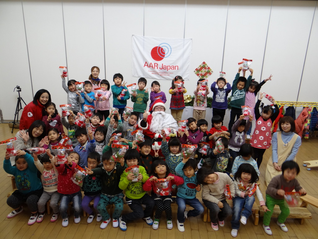 Photo with Santa Claus