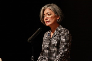 Dr Kyung-Wha Kang from OCHA attended the symposium