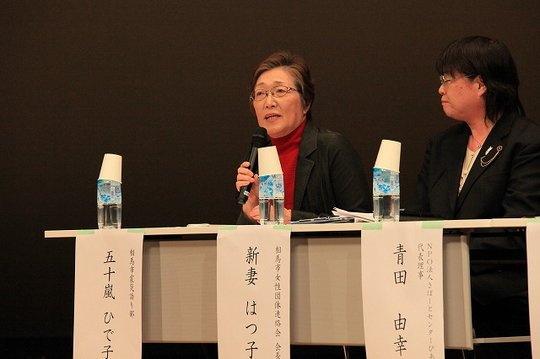 Ms Hideko Igarashi, official storyteller