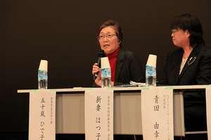 Ms Hideko Igarashi, official storyteller