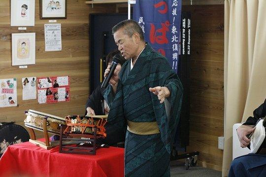 Mr. Masao Suzuki, a singer from Soma City