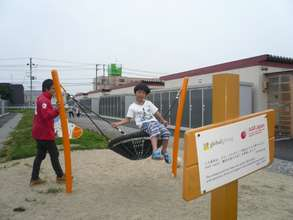 Make a rush for the play equipment after school