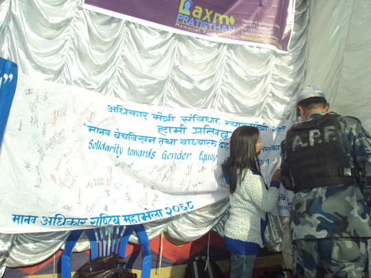 Awareness raising activities