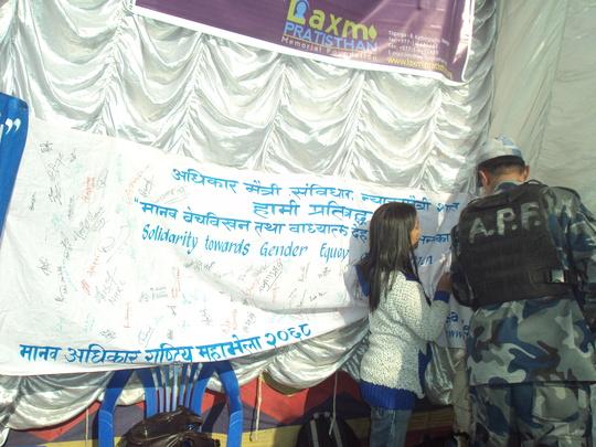 Awareness raising activities