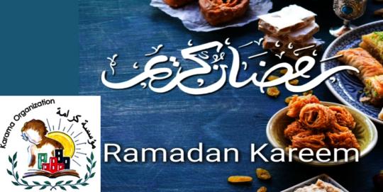 Ramadan wishes from the Karama team